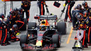 Ред Бул сменят доставчика си на двигатели във Ф1