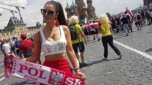 """""""Мис Евро 2016"""" даде своята прогноза за Полша - Сенегал (снимки)"""