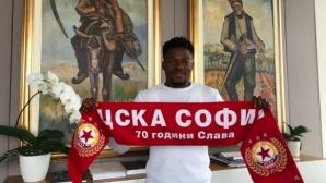 ЦСКА-София взе португалско крило от Сент Етиен