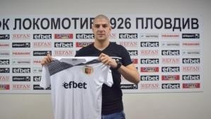 Бивш вратар на Локомотив и Ботев подсилва Царско село