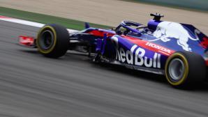 Хонда постави целите си за първата година с Ред Бул във Ф1