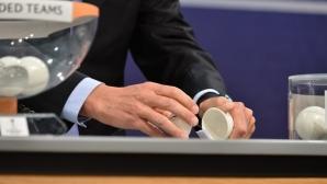 ЦСКА-София, Левски и Славия ще научат съперниците си в Лига Европа