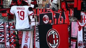 УЕФА изключва Милан от евротурнирите
