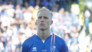 ЦСКА (Москва) привлече исландски национал
