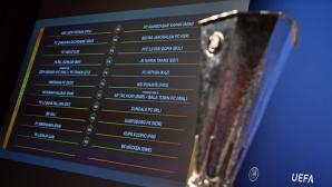 УЕФА смени датите на мачовете на Левски в Лига Европа