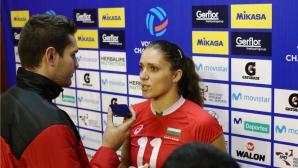 Христина Русева: Дойдохме да спечелим и се надявам да успеем