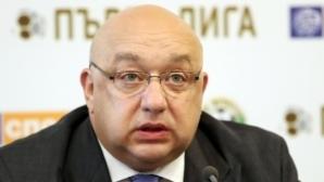 Министър Кралев и Експертният съвет обсъдиха Национална програма за развитие на физическото възпитание и спорта 2018-2020