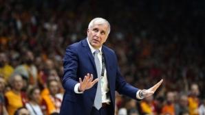 Български треньори се учат от Обрадович и Ривърс