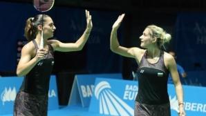 Френският тим на сестри Стоеви на полуфиналите на Световното клубно първенство