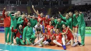 """България без проблеми и срещу Пуерто Рико на """"чалъндж"""" турнира в Перу"""