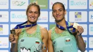 Френският тим на сестри Стоеви с бронз от Световното клубно първенство