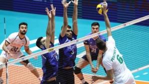 Иран - България 2:1! Гледайте мача ТУК!!!