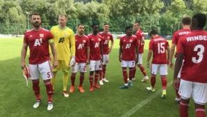 ЦСКА-София - В-Варен Нагасаки 1:0