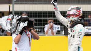 Хамилтън и Мерцедес с безапелационна победа в квалификацията за ГП на Франция