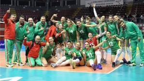 """България на финал на """"чалъндж"""" турнира в Перу"""
