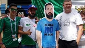 """""""Картоненият"""" фен на Мексико вече е в Русия"""