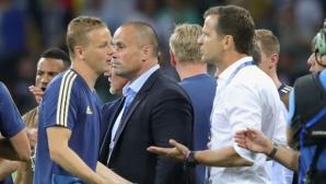 Германският футболен съюз се извини на шведските национали