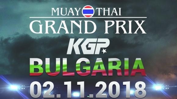 Muay thai grand prix с първо събитие в България!