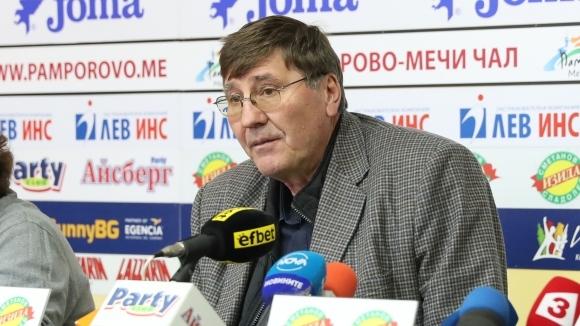 БФБ представя спонсор преди Европейското в София