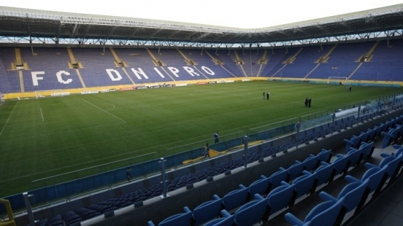 Трети отбор с името Днипро беше създаден в Украйна, почва от аматьорските лиги