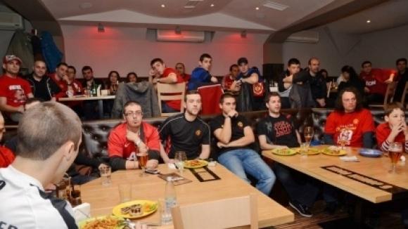 Стартира подновяване на членството в официалния фен клуб на Манчестър Юнайтед в България