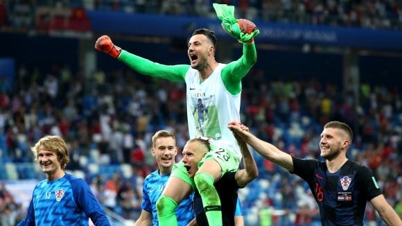 Хърватия се промъкна на 1/4-финал след невероятна драма с дузпи (видео)