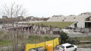"""Започва изграждането на стадион """"Колежа"""""""