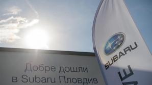 Subaru е новата марка в портфолиото на Бултрако Моторс Пловдив