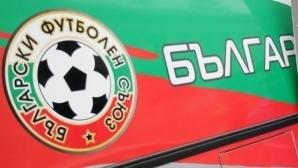 Още двама от БФС получиха престижни дипломи от УЕФА