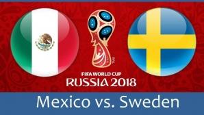 Всичко или нищо за Швеция срещу Мексико