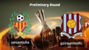 Гзира победи Сант Жулия на старта на Лига Европа