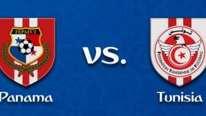 Панама и Тунис с последен опит да се отсрамят