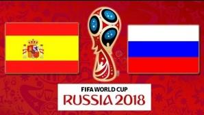 Домакинството е единственият коз на Русия срещу Испания