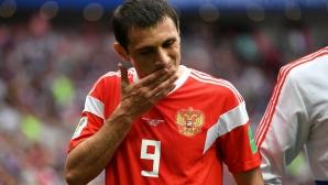 Алан Дзагоев е готов за мача с Испания
