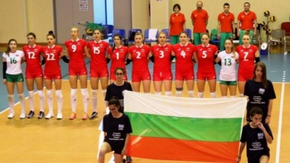 Ясни последните два съперника на България за Европейското първенство за девойки