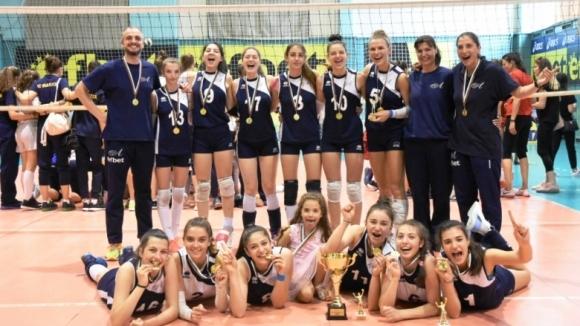 Левски шампион за девойки до 17 години
