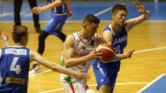 Юношеските национали победиха Румъния