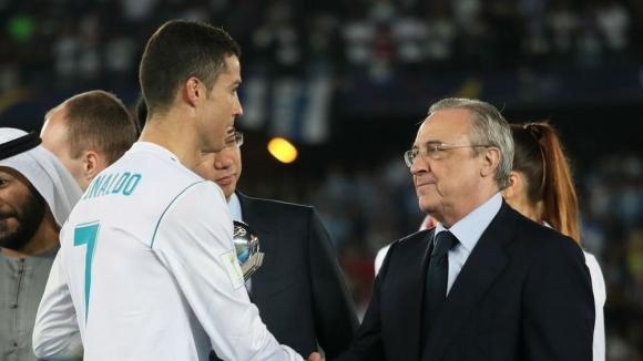 Реал Мадрид обявява раздялата си с Кристиано във вторник