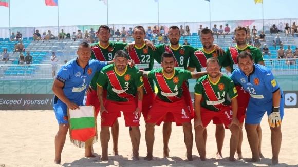 Страхотен успех за националите по плажен футбол