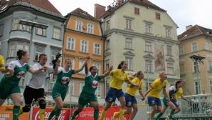Трето място за България на Европейски стрийт футбол фестивал 2018