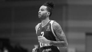 Бивш играч от НБА загина след престрелка с полицията