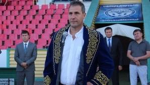 Димитър Димитров се разбра с Иртиш