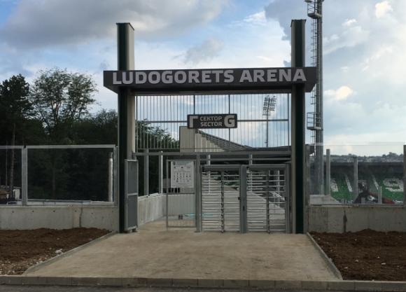 Лудогорец открива най-модерния сектор за гостуващи фенове преди мача с Крусайдерс