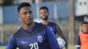 В Бразилия чакат парите от ЦСКА-София за новия нападател