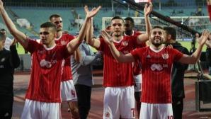 ЦСКА-София обяви програмата до мача с Рига