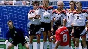 Преди точно 24 години България изуми света (видео + снимки)