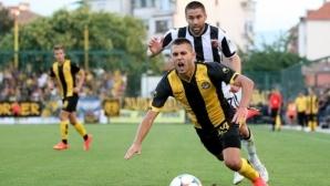 Лазар Марин с цял мач за грузинци в ШЛ
