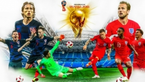 Англия и Хърватия ще преследват мечтата в Москва
