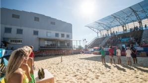 България ще участва с три двойки на Балканиадата по плажен волейбол