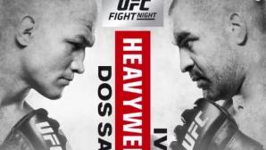 UFC: Дос Сантош ще нокаутира Благой Иванов